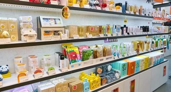 korean cosmetics